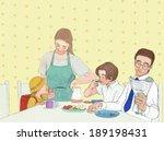 illustration of family having...   Shutterstock . vector #189198431