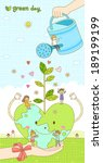illustration of children and... | Shutterstock . vector #189199199
