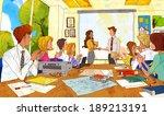 illustration of team meeting | Shutterstock . vector #189213191