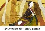 illustration of korean...   Shutterstock . vector #189215885