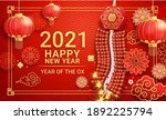 chinese new year 2021.... | Shutterstock .eps vector #1892225794