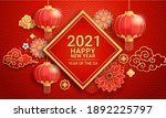 chinese new year 2021 paper... | Shutterstock .eps vector #1892225797