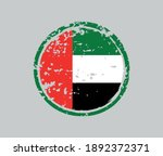 grunge rubber stamp with uae... | Shutterstock .eps vector #1892372371