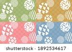 retro modern pretty japanese... | Shutterstock .eps vector #1892534617