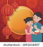 chinese new year  lantern...   Shutterstock .eps vector #1892618407