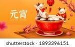 2021 3d cartoon yuanxiao banner....   Shutterstock .eps vector #1893396151