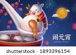 2021 3d cartoon yuanxiao banner.... | Shutterstock .eps vector #1893396154