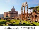 Forum Romanum   Rome  Italy