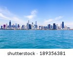 Chicago Skyline With Blue Clear ...