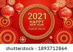 chinese new year 2021 paper... | Shutterstock .eps vector #1893712864