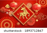 chinese new year 2021 paper... | Shutterstock .eps vector #1893712867