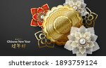 happy chinese new year greeting ... | Shutterstock .eps vector #1893759124