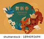 cny background with cute bull ... | Shutterstock .eps vector #1894092694