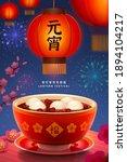 sweet dumplings in red...   Shutterstock .eps vector #1894104217
