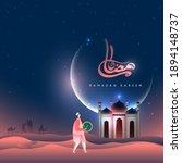 arabic calligraphy of ramadan...   Shutterstock .eps vector #1894148737
