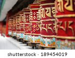 Religious Prayer Wheels In...
