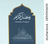 arabic calligraphy of ramadan... | Shutterstock .eps vector #1894543654