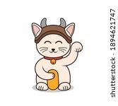 cute cat illustration wearing... | Shutterstock .eps vector #1894621747