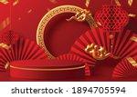 podium round stage paper art... | Shutterstock .eps vector #1894705594