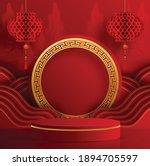 podium round stage paper art...   Shutterstock .eps vector #1894705597