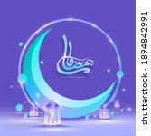 arabic calligraphy of ramadan... | Shutterstock .eps vector #1894842991