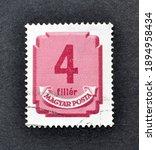 Hungary   Circa 1951  ...