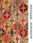 Armenian Carpet Pattern