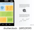 vector ui template in mobile...