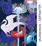 crane bird and pincushion... | Shutterstock .eps vector #189566759
