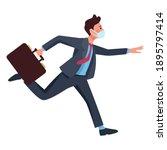 businessman running wearing...   Shutterstock .eps vector #1895797414