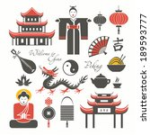 china set | Shutterstock .eps vector #189593777