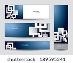 set of banners. abstract vector ... | Shutterstock .eps vector #189595241