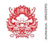 graphic vector head of chinese...   Shutterstock .eps vector #1896232951