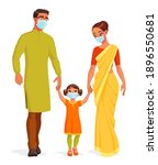 happy smiling indian family in... | Shutterstock .eps vector #1896550681