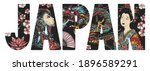 japan slogan. asian art.... | Shutterstock .eps vector #1896589291