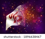 sale and discounts on vector 3d ...   Shutterstock .eps vector #1896638467