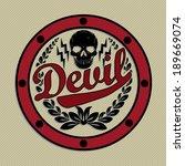 Skull Vector Design   T Shirt...