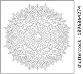mandala circle pattern....   Shutterstock .eps vector #1896864274