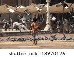 delhi   22 september  boy... | Shutterstock . vector #18970126