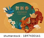 cny background with cute bull ... | Shutterstock . vector #1897430161