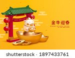 3d Cny Background With Chinese...