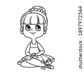 cartoon ballerina girl in lush... | Shutterstock .eps vector #1897972564