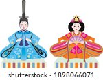 Hina Doll Of A Male Doll And A...