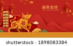 2021 Cny Banner  Concept Of...
