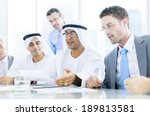 group of business people meeting | Shutterstock . vector #189813581
