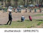 lytkarino  russia   april 26 ... | Shutterstock . vector #189819071