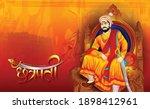 illustration of shivaji maharaj ... | Shutterstock .eps vector #1898412961