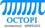 octopi  pi octopus  math funny  | Shutterstock .eps vector #189851021