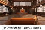 3D Illustration of a Modern Japanese Karate School or Dojo Interior.  Public Domain Photos on Wall Courtesy of Library of Congress.  Kanji Symbol means The Way.