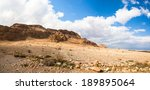 Panorama Of The Hills At Qumra...